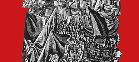 """""""La revolución rusa. Un examen crítico"""""""